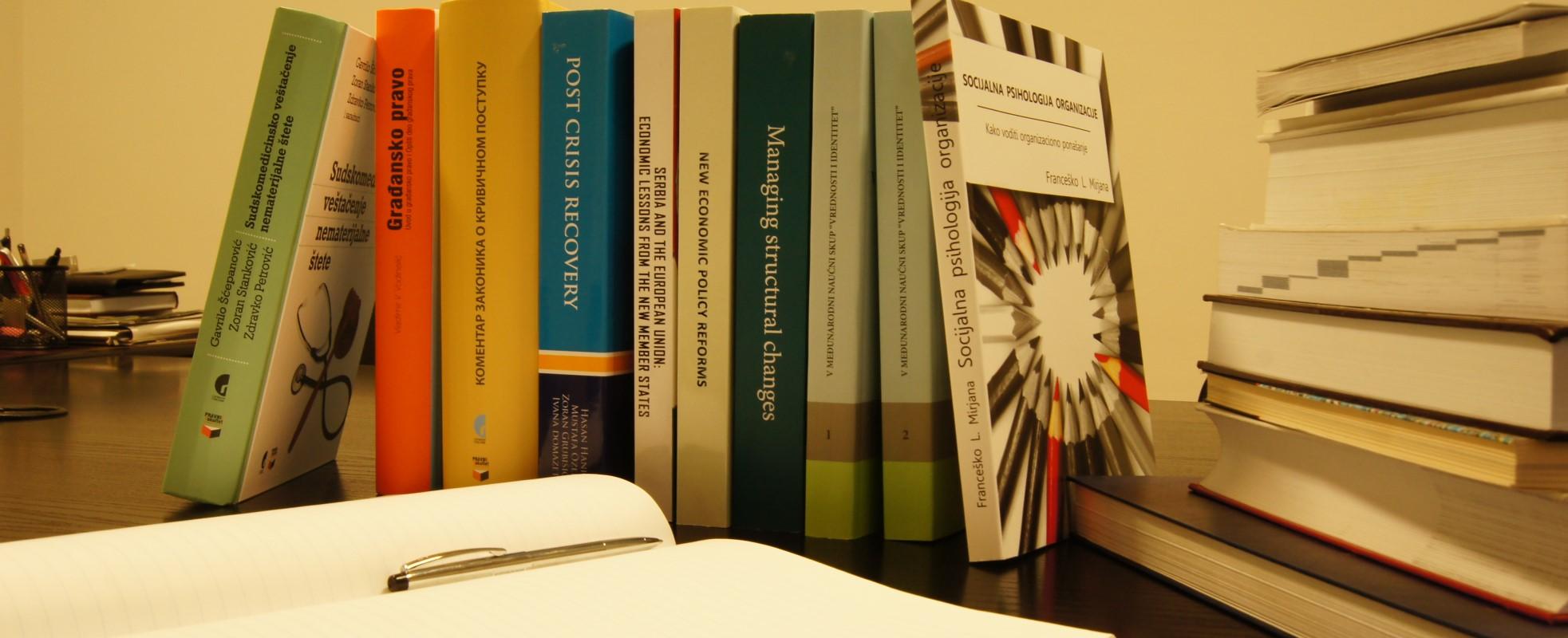 Универзитет Унион литература